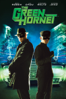 Michel Gondry - The Green Hornet (2011)  artwork