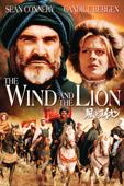 風とライオン (字幕版)
