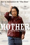 Mother (VOST)