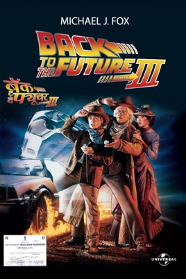 Back to the Future Part III on iTunes