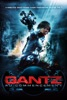 icone application Gantz (VF)