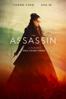 The Assassin - Hsiao-Hsien Hou