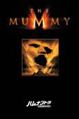 ハムナプトラ失われた砂漠の都 The Mummy (字幕版) [1999]