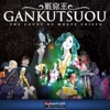 The Count of Monte Cristo: Gankutsuou - Until the Sun Rises Over the Moon