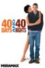 Michael Lehmann - 40 Days and 40 Nights  artwork