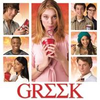 Télécharger Greek, Saison 2 Episode 7