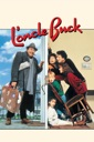 Affiche du film L'oncle Buck