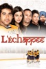 L'Échappée (Breakaway) - Movie Image