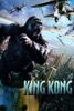 icone application King Kong (2005)