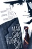 The Man In the Gray Flannel Suit - Movie Image