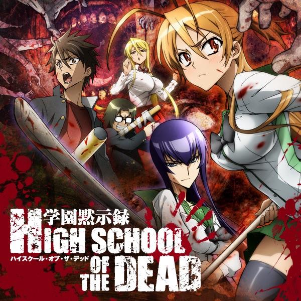 highschool of the dead stream