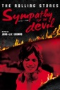 Affiche du film Sympathy for the devil