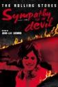 Affiche du film Sympathy for the devil
