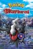icone application Pokémon: L'ascension de Darkrai (VF)