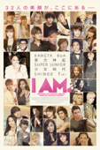 I AM. SM TOWN LIVE WORLD TOUR IN MADISON SQUARE GARDEN (字幕版)