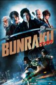 BUNRAKU(吹替版)