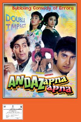 Rajkumar Santoshi - Andaz Apna Apna artwork