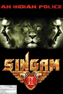 Hari - Singam II artwork