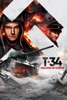 icone application T-34 : machine de guerre