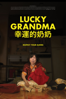 Sasie Sealy - Lucky Grandma  artwork