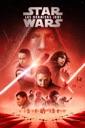 Affiche du film Star Wars : Les Derniers Jedi