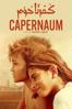 Capernaum (كفرناحوم) - Nadine Labaki