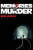 Bong Joon Ho - Memories of Murder  artwork