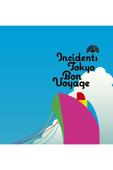 東京事変: Bon Voyage