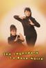 92 Legendary La Rose Noire - Jeff Lau