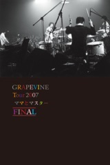 """GRAPEVINE tour2007""""ママとマスター""""FINAL"""