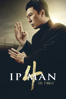 Unknown - Ip Man 4: The Finale  artwork
