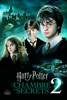 icone application Harry Potter et la chambre des secrets