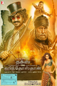 Thugs Of Hindostan (Tamil Dubbed)