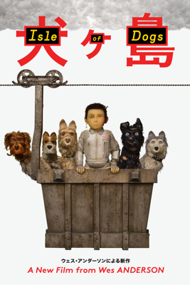 Isle of Dogs HD Download