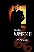 オーメン2/ダミアン (字幕版)