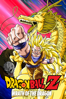 Dragon Ball Z - Wrath of the Dragon - Unknown
