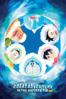 Doraemon the Movie 2017: Great Adventure in the Antarctic Kachi Kochi - Atsushi Takahashi