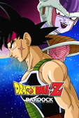 Dragon Ball Z: Tv Special - Bardock - Father of Goku
