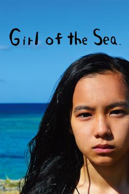 Girl of the Sea - Ryugo Nakamura