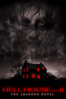 Stephen Cognetti - Hell House LLC 2: The Abaddon Hotel  artwork