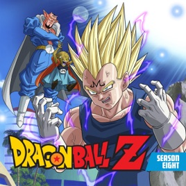 ‎Dragon Ball Z, Season 8