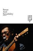 Jonathan Lee Sense and Sensibility Concert Live