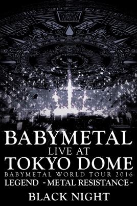 babymetal tokyo dome 2017 download