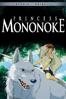 Hayao Miyazaki - Princess Mononoke   artwork