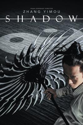 Shadow - Zhang Yimou