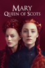 Josie Rourke - Mary Queen of Scots (2018)  artwork