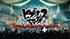 ヒプノシスマイク -Division Battle Anthem- + - ヒプノシスマイク -D.R.B- (Division All Stars)