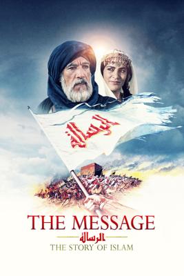 The Message - Moustapha Akkad