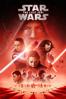 Star Wars: The Last Jedi - Rian Johnson