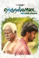 Selvakannan - Nedunalvaadai artwork